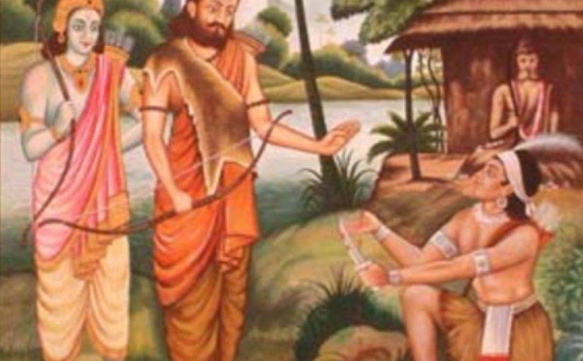 Kutukan Ekalaya - Dongeng Hindu
